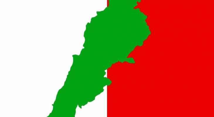 الديمقراطي اللبناني: إخلاء سبيل المقدّم فيّاض إحقاق للحق والعدالة