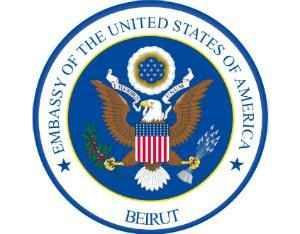 السفارة الأميركية: نقف الى جانب الجيش والشعب اللبناني