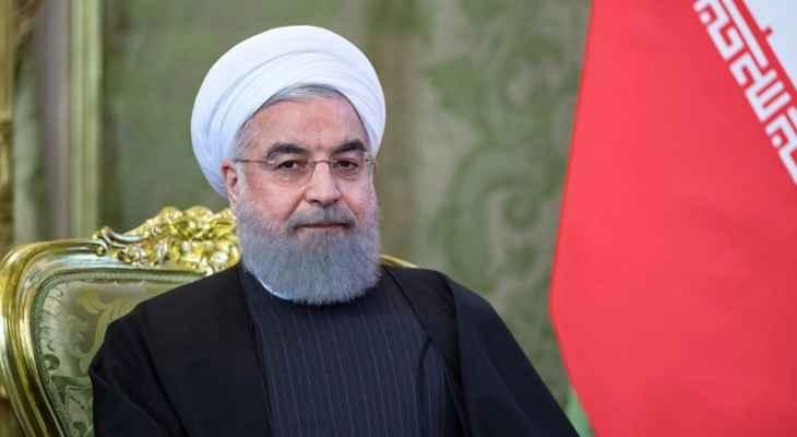 روحاني: نخشى من دخول إيران في موجة وبائية خامسة لفيروس كورونا