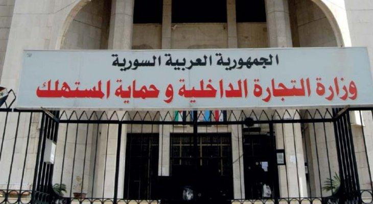 وزارة التجارة الداخلية السورية حددت سعر ليتر البنزين 95 أوكتان بـ3 آلاف ليرة سورية