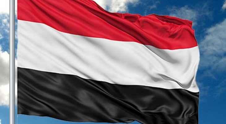 مقتل جندي وإصابة آخر في انفجار بمحافظة عدن اليمنية