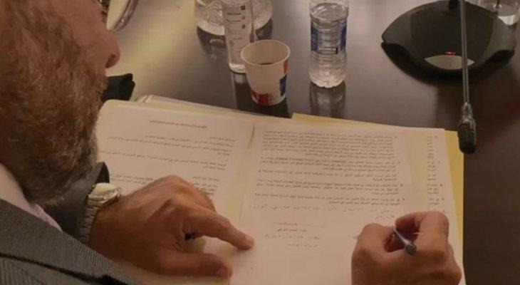 غجر يوقع مع الحكومة العراقية في بغداد العقدَ النهائي لاستيراد مليون طن من الفيول