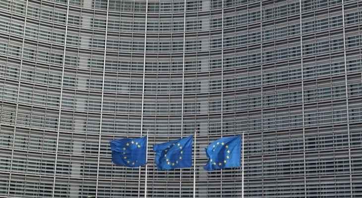 المحكمة الأوروبية لحقوق الإنسان سجلت أول شكوى لروسيا ضد أوكرانيا