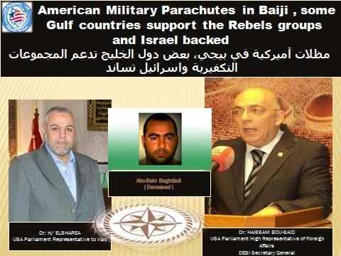 ابو سعيد:  بعض دول الخليج تدعم المجموعات التكفيرية واسرائيل تساندها