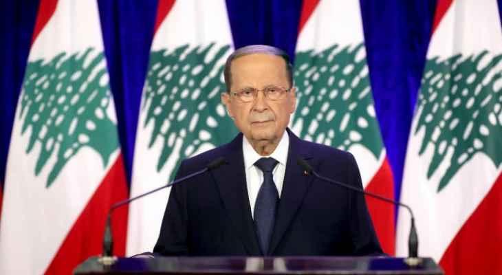 الرئيس عون بعيد الجيش: ما زال الضمانة الأكيدة للاستقرار والوحدة الوطنية