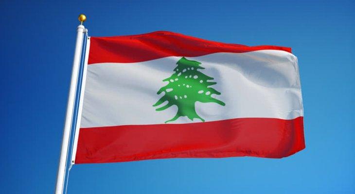 """مؤتمر دعم لبنان يؤكد أن """"سقوط وانزلاق لبنان ممنوع"""" والمساعدات انسانية ومتواضعة"""