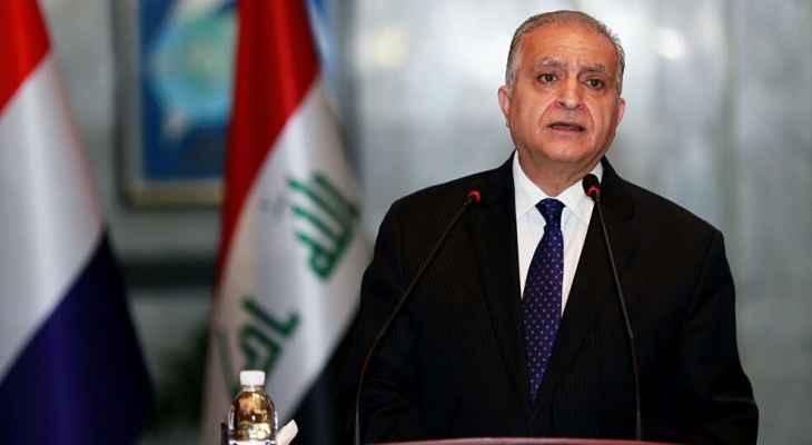 وزير الخارجية العراقي يعلن عدم بقاء أي قوات قتالية أميركية في بلاده بحلول نهاية 2021