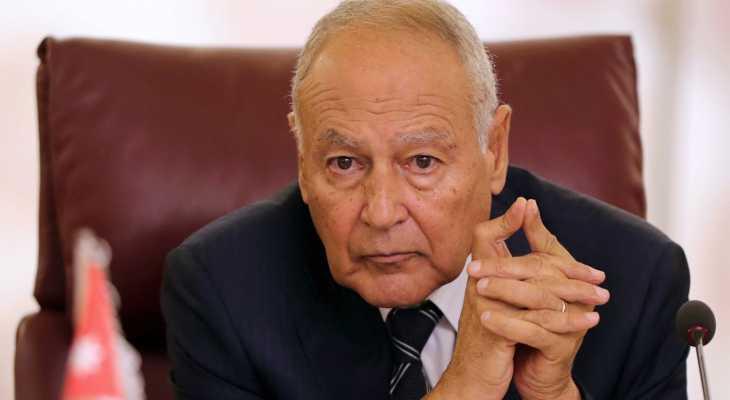 أبو الغيط: تبعات اعتذار الحريري قد تكون خطيرة وسنواصل مد يد الدعم للبنان