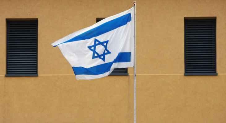 """السلطات الإسرائيلية تتيح جرعات تنشيطية من لقاح """"فايزر"""" للبالغين المعرضين للخطر"""