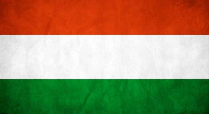 الأخبار: هنغاريا ابلغت لبنان رسميا بأنها ستضع فيتو على اي عقوبات اوروبية