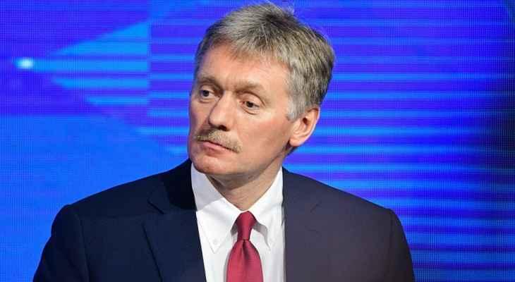 بيسكوف: لقاح سبوتنيك فعال بشكل كافٍٍضد السلالات الجديدة من كورونا