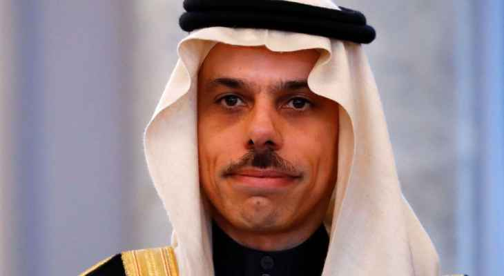 وزير الخارجية السعودي: الرياض قدمت مساعدات بأكثر من مليار دولار للبنان خلال السنوات الماضية