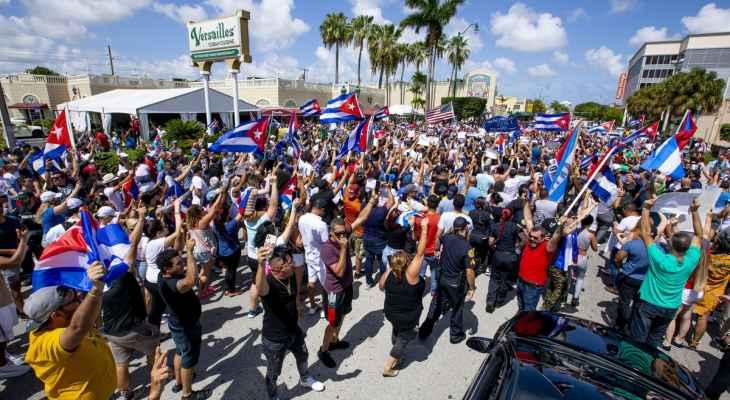 توقيف حوالى مئة شخص بعد تظاهرات الأحد في كوبا