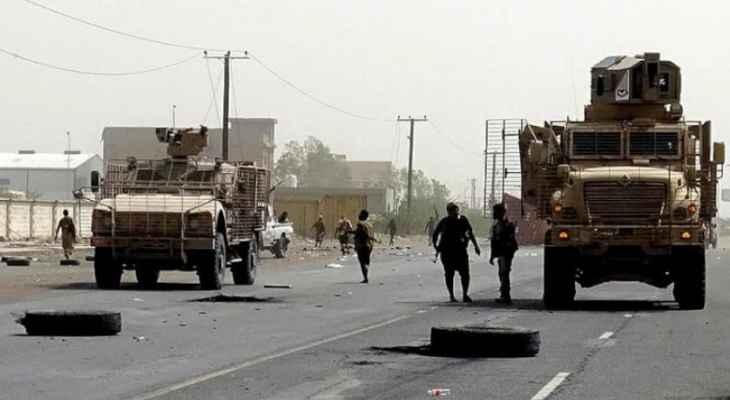 """الدفاع اليمنية: قتلى وجرحى في صفوف جماعة """"أنصار الله"""" في مأرب"""