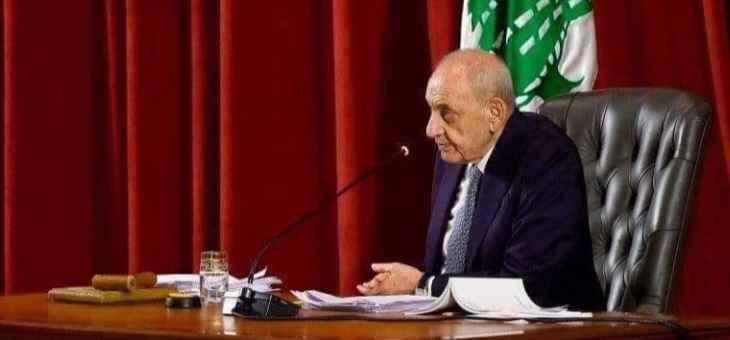مصادر الجديد: لا جديد حكومياً وبري مستمر بالحفر في الصخر الحكومي