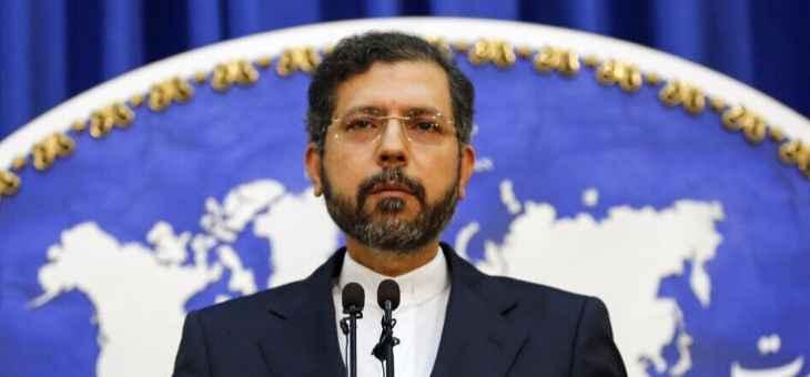 خارجية إيران دانت أي تدخل أجنبي بشؤون كوبا الداخلية: لوقف العقوبات الأميركية ضدها