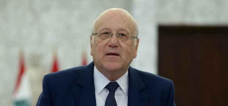 ميقاتي: يجب الذهاب لحكومة تقنية بحتة وهناك ضمانات دولية وأميركية لعدم انهيار لبنان