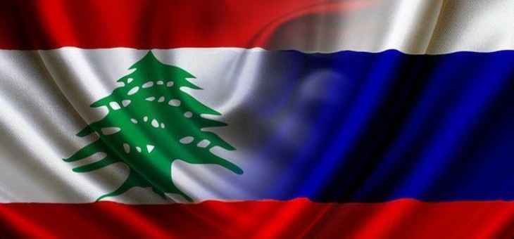 هل يحوّل الدخول الروسي الإقتصادي لبنان إلى ساحة مواجهة مع الغرب؟!