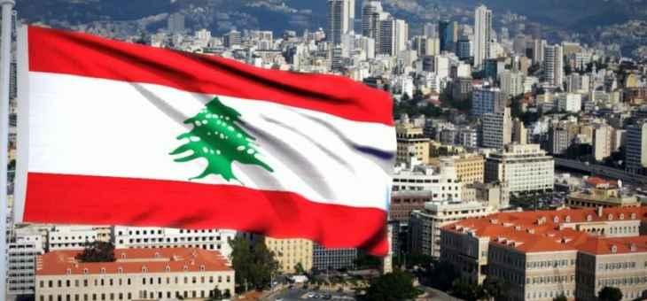 لبنان بين اللاحرب... واللاسلم