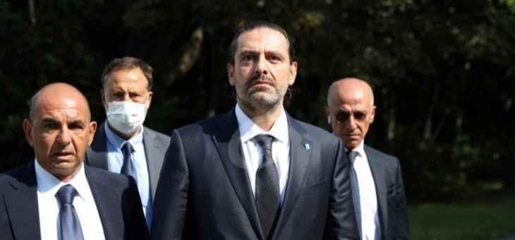 معركة الحريري الإنتخابية خارجية بالدرجة الأولى؟!