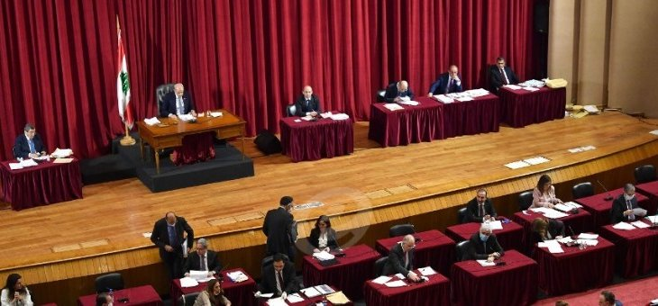 هل يخذل النواب رئيس الجمهورية مرة جديدة؟