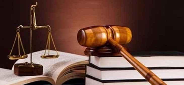هل يوقف القاضي جان طنوس رياض سلامة؟!